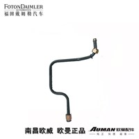 Steel tube assembly - dryer to frame