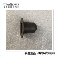 Exhaust valve oil seal