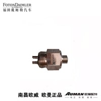 Hand Brake Air Pressure Alarm Indicator Switch