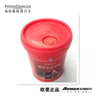 General anti-corrosion engine coolant - 25 degree 18KG