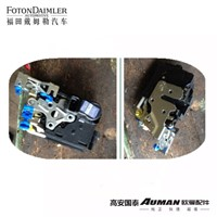 Left door lock assembly (central control)