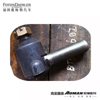 Steering tie rod joint assembly (left)