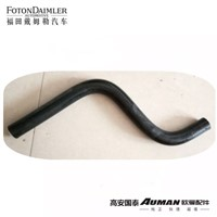Steering gear oil suction hose