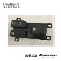 Right door control switch