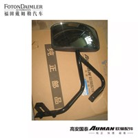 Front View Mirror Assembly (ETX Annual Top)