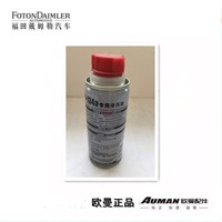 Refrigeration Oil for Air Conditioning Compressor