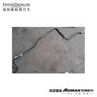 Brake steel tube assembly (air compressor to through)