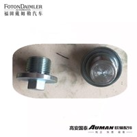 Oil discharging screw plug for oil pan