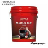 General anti-corrosion engine coolant - 35 degree 9.5KG