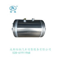 Gas Storage Cylinder Assembly (Aluminum Alloy)