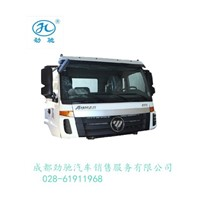 ETX Cab Assembly (Practical Flat Top Wide Vehicle Hongpu Painted Danyang Wire Harness)