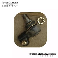 Steering Cylinder Ball Head Assembly