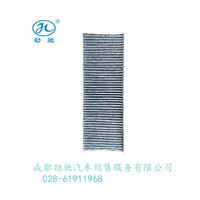 Filter screen (non-woven fabric)