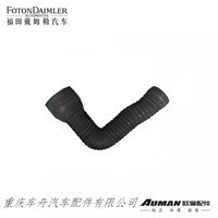Air filter outlet hose