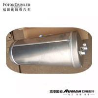 40L Gas Storage Tank Assembly (Aluminum Alloy)
