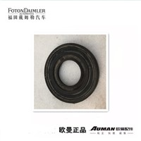 Half Axis Oil Seal
