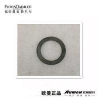 Rear wheel rim sun wheel washer