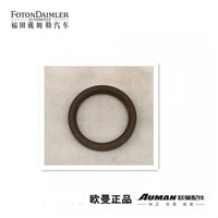 Front input shaft oil seal