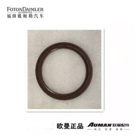Oil Seal for Rear Axle Active Bevel Gear