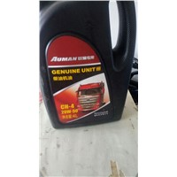 Recommended Oil for ISG Engine (4L)