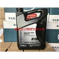 Diesel engine oil (Omarco)