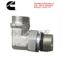 Air compressor pipe joint Xi'an Kangxu auto parts