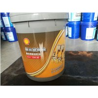 Shell (barrel) diesel engine oil