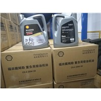 Shell (Bucket) Diesel Engine Oil