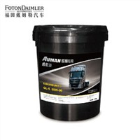 Special Vehicle Gear Oil