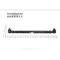 Intermediate tie rod assembly (1)