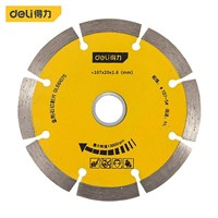 Deli Diamond Cutting Saw Blade, 107mm, DL661075