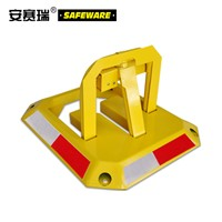 SAFEWARE, O-Type Manual Parking Lock 605032cm Steel Material Red/Yellow Including 2 Keys and Installation Accessories, 11038