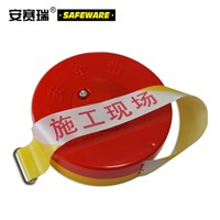 SAFEWARE, Boxed Warning Isolation Tape (Caution, Construction) 5cm100m Nylon Fabric Material, 11114