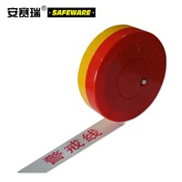 SAFEWARE, Boxed Warning Isolation Tape (LIMIT LINE) 5cm100m Nylon Fabric Material, 11115