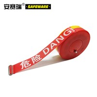 SAFEWARE, Boxed Warning Isolation Tape (Danger) 5cm100m Nylon Fabric Material, 11116