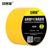 SAFEWARE, Floor Marking Tape (Yellow) 7.5cm22m PVC Material, 14316