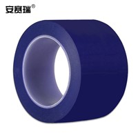 SAFEWARE, Floor Marking Tape (Blue) 7.5cm22m PVC Material, 14322