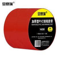 SAFEWARE, Floor Marking Tape (Red) 10cm22m PVC Material, 14330