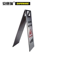 SAFEWARE, Stainless Steel A-Shaped Sign Board (CAUTION, WET FLOOR) 23.53058cm 201 Stainless Steel, 17310