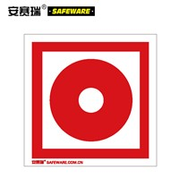 SAFEWARE, Fire Alarm Label (MANUAL ACTIVATING DEVICE) 10 Pieces 1010cm Adhesive Sticker, 20213