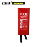SAFEWARE, Fire Blanket 1.21.8m 1mm Thick Glass Fiber Fabric, 20394