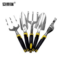 SAFEWARE, Garden Tools 5Pc Set Aluminum Alloy Silver, Black and Yellow 30.5x7.5x5.5CM  1kg, 25005