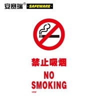 SAFEWARE, V-shaped Sign (No Smoking) Single Side 1530cm Plastic Sheet, 39049