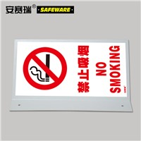 SAFEWARE, V-shaped Sign (No Smoking) Single Side 2040cm Plastic Sheet, 39051