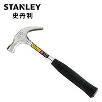 Claw hammer with steel handle 16oz