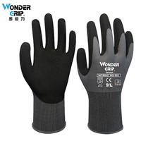 General working gloves