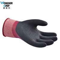 Oil Cut Oil-proof and cut-proof working gloves