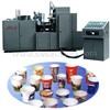 TWO SIDE ADHIBITTING MEMBRANE PAPER CUP MACHINE