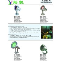Underwater LED Light Series