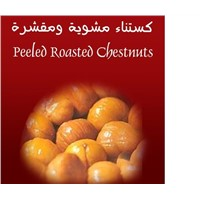 Chestnut - Peeled, Roasted And Fresh